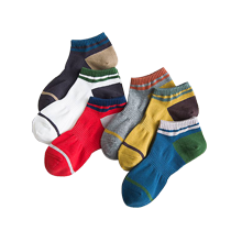 New Men's Coloured Cotton Socks