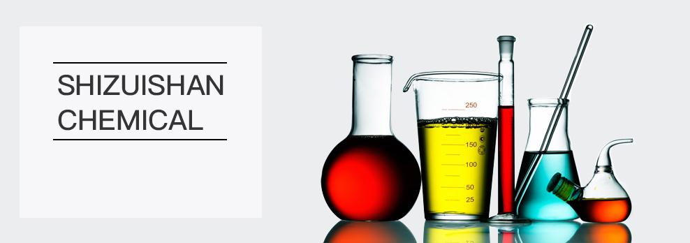 SHIZUISHAN CHEMICAL