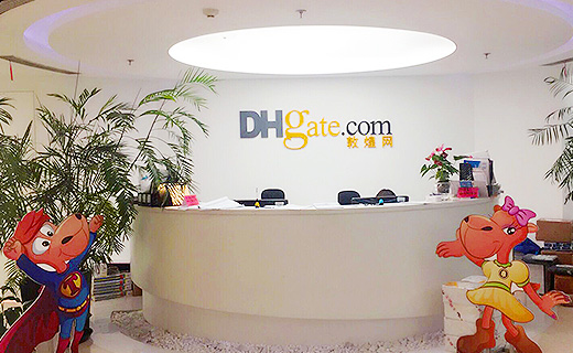 About DHgate
